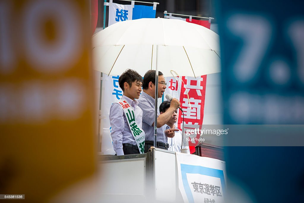 Kazuo Shii, Chairman of the of The Japanese Communist Party (JCP) delivers a campaign speech for his party candidate Taku Yamazoe during the Upper House election campaign outside of Kichijji Station, Tokyo, Japan on July 7, 2016. Japan's upper house election will be held on this coming Sunday July 10, 2016.