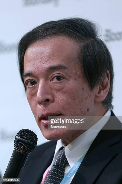 Kazuo Ueda chairman of the Government Pension Investment Fund Governance Advisory Committee speaks during a seminar held by Bloomberg in Tokyo Japan...