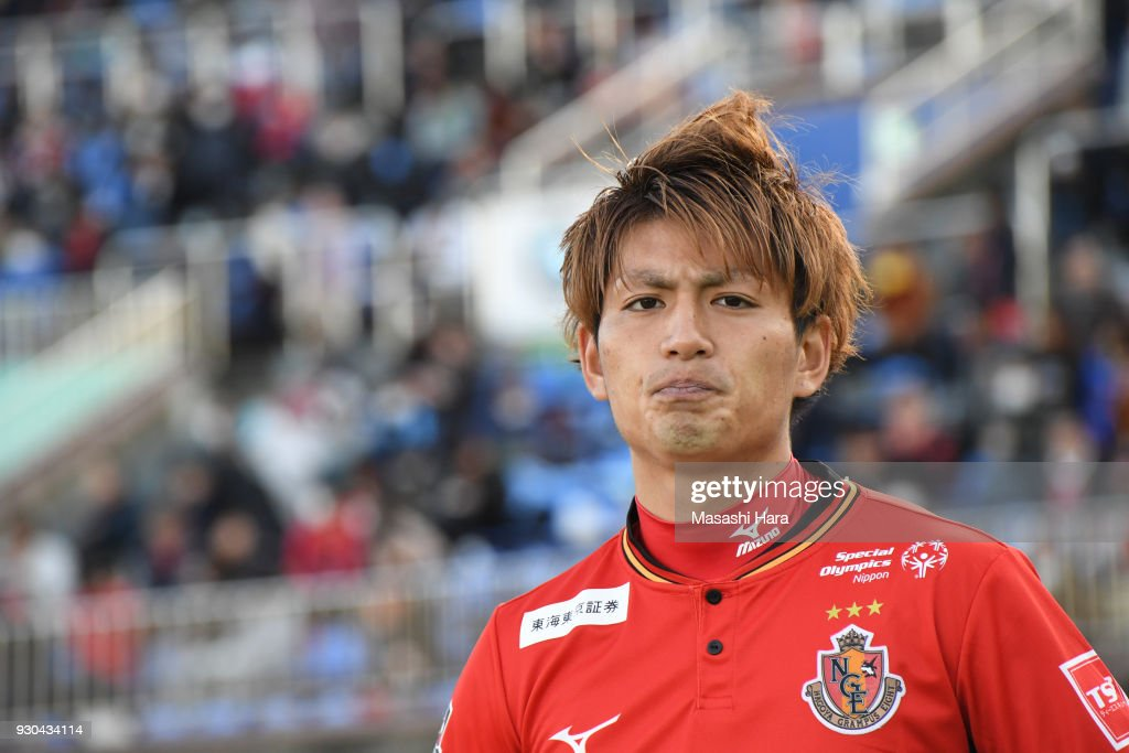 Shonan Bellmare v Nagoya Grampus - J.League J1 : ニュース写真
