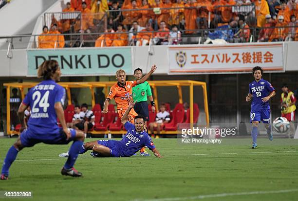 Kazuya Murata of Shimizu SPulse scores his team's first goal during the J League match between Shimizu SPulse and Tokushima Voltis at IAI Stadium...