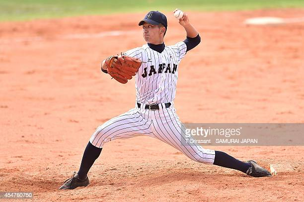 Kazuya Ojima of Japan delivers a pitch during the Asian 18U Baseball Championship final game between Japan and South Korea at Baseball Stadium of...