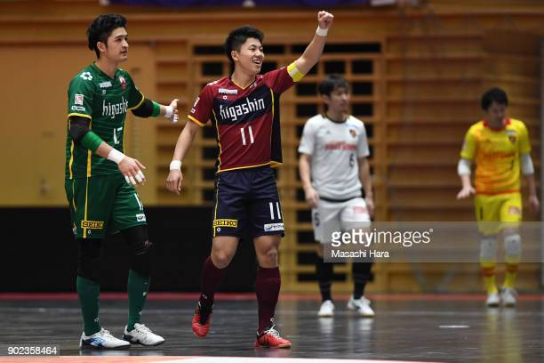 Kazuya Shimizu of Fugador Sumida celebrates the first goal during the FLeague match between Fugador Sumida and Bardral Urayasu at the Komazawa...