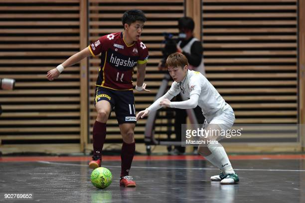 Kazuya Shimizu of Fugador Sumida in action during the FLeague match between Fugador Sumida and Deucao Kobe at the Komazawa Gymnasium on January 8...