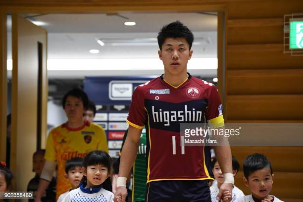 Kazuya Shimizu of Fugador Sumida looks on prior to the FLeague match between Fugador Sumida and Bardral Urayasu at the Komazawa Gymnasium on January...