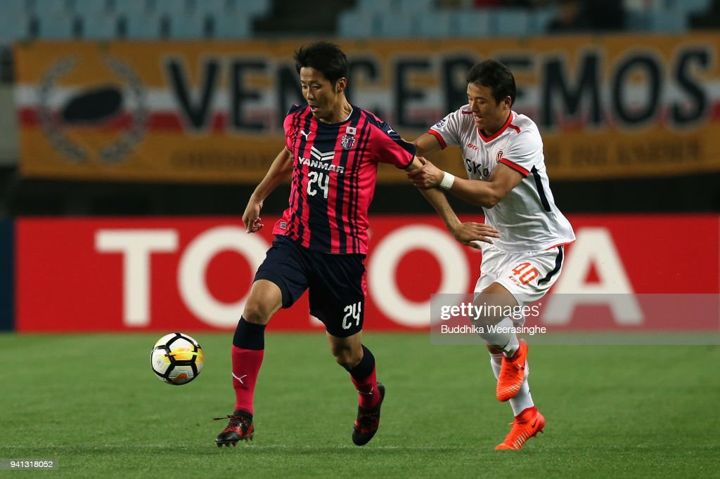 Cerezo Osaka v Jeju United - AFC Champions League Group G : ニュース写真