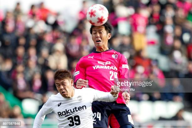 Kazuya Yamamura of Cerezo Osaka and Masahiko Inoha of Vissel Kobe in action during the 97th Emperor's Cup Semifinal between Vissel Kobe and Cerezo...