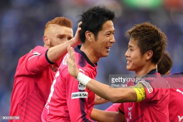 Kazuya Yamamura of Cerezo Osaka celebrates scoring his side's first goal during the 97th All Japan Football Championship final between Cerezo Osaka...