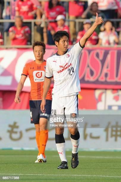 Kazuya Yamamura of Cerezo Osaka celebrates scoring his side's second goal during the J.League J1 match between Omiya Arija and Cerezo Osaka at NACK 5...