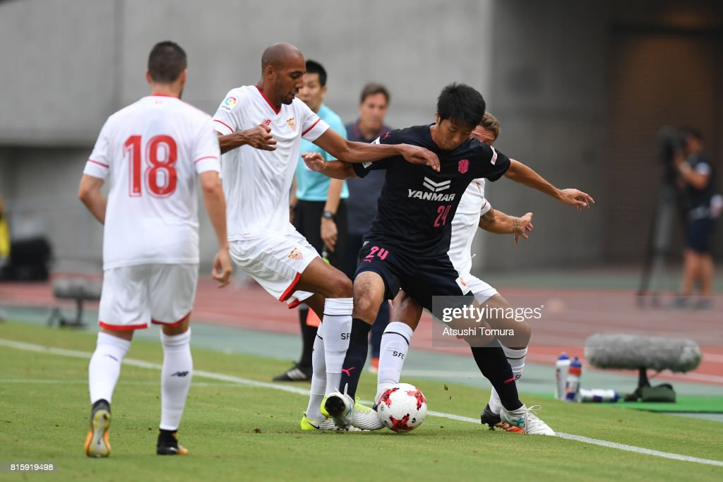 Kazuya Yamamura of Cerezo Osaka controls the ball with the ball during the preseason friendly match between Cerezo Osaka and Sevilla FC at Yanmar Stadium Nagai on July 17, 2017 in Osaka, Japan.
