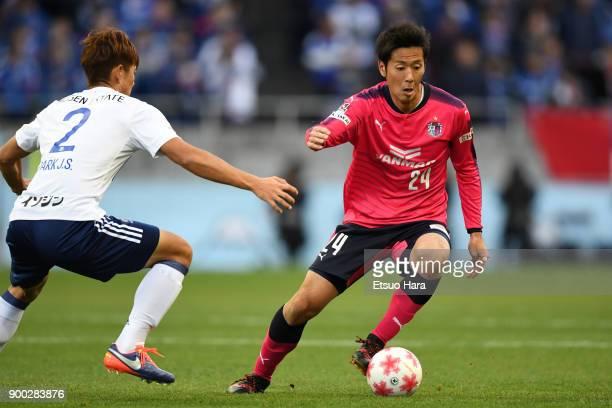 Kazuya Yamamura of Cerezo Osaka in action during the 97th All Japan Football Championship final between Cerezo Osaka and Yokohama F.Marinos at the...