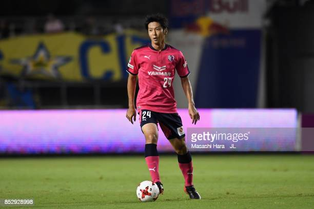 Kazuya Yamamura of Cerezo Osaka in action during the J.League J1 match between Cerezo Osaka and Vegalta Sendai at Kincho Stadium on September 23,...
