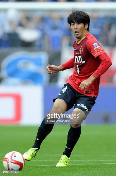 Kazuya Yamamura of Kashima Antlers in action during the J.League Yamazaki Nabisco Cup final match between Kashima Antlers and Gamba Osaka at Saitama...