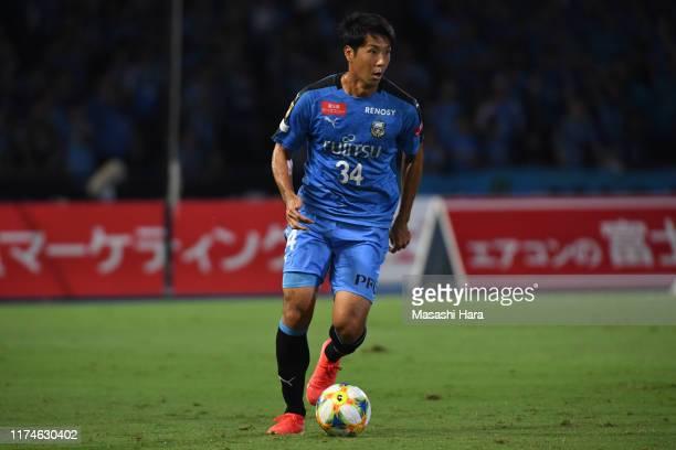 Kazuya Yamamura of Kawasaki Frontale in action during the J.League J1 match between Kawasaki Frontale and Jubilo Iwata at Todoroki Stadium on...