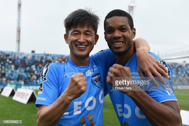 Kazuyoshi Miura and Calvin Jong A Pin of Yokohama FC celebrate 31 victory after the JLeague J2 match between Yokohama FC and Oita Trinita at Nippatsu...