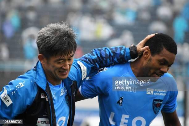 Kazuyoshi Miura and Calvin Jong A Pin of Yokohama FC celebrate their side's second goal during the JLeague J2 match between Yokohama FC and Oita...