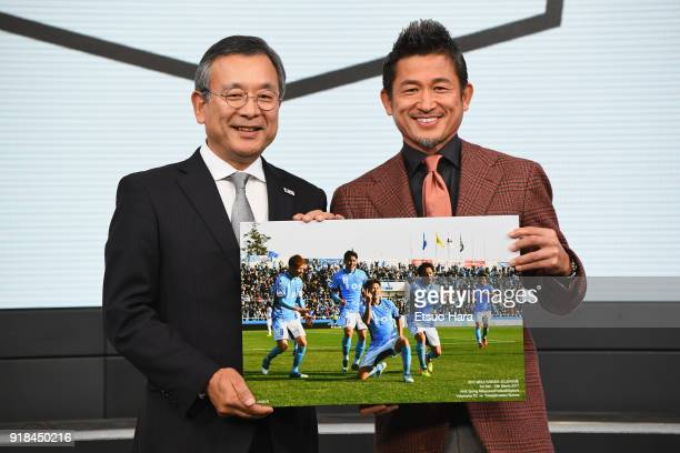 Kazuyoshi Miura and JLeague Chairman Mitsuru Murai pose for photograph as Miura is recognised as the 'Oldest professional football player to score a...