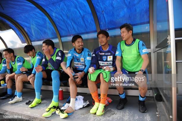Kazuyoshi Miura and Players of Yokohama FC looks on prior to the JLeague J2 match between Yokohama FC and Fagiano Okayama at Nippatsu Mitsuzawa...