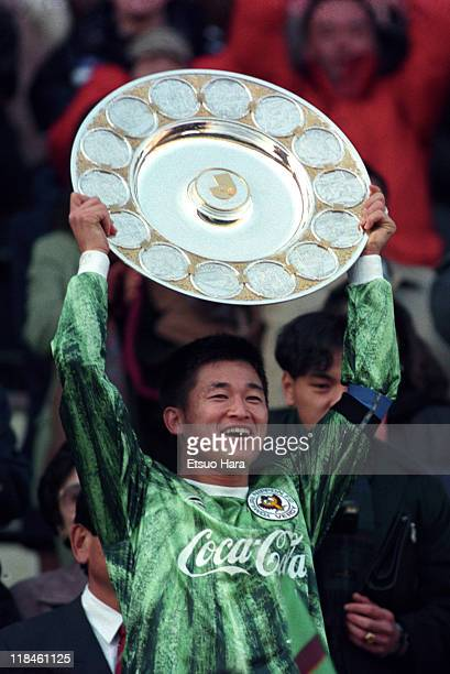 Kazuyoshi Miura holds the torphy after the Suntory Championship second leg match between Verdy Kawasaki and Kashima Antlers at the National Stadium...