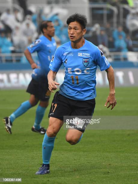 Kazuyoshi Miura in action during the JLeague J2 match between Yokohama FC and Oita Trinita at Nippatsu Mitsuzawa Stadium on November 04 2018 in...