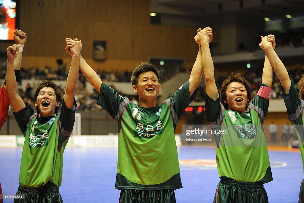 Espolada Hokkaido v Fuchu Athletic F.C. - F.League