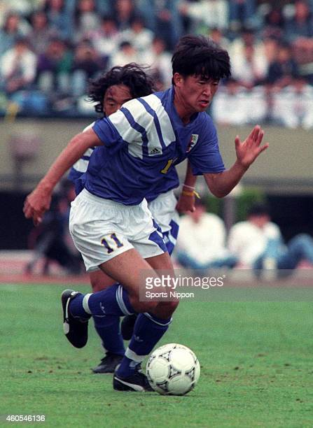 Kazuyoshi Miura of Japan in action circa may 1992