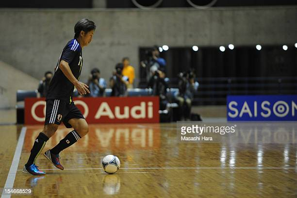 Kazuyoshi Miura of Japan in action during the international friendly match between Japan and Brazil at the Yoyogi Daiichi Taiikukan on October 24...