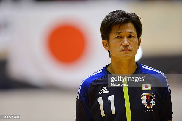 Kazuyoshi Miura of Japan looks on prior to the futsal international friendly match between Japan and Brazil at Yoyogi Gymnasium on October 24 2012 in...