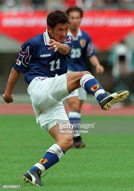 Kazuyoshi Miura of Japan shots at goal during the international friendly match between Japan and Turkey at Nagai Stadium on June 15 1997 in Osaka...