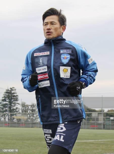 Kazuyoshi Miura of JLeague seconddivision Yokohama FC trains in Yokohama on Jan 31 2019 Miura who will turn 52 on Feb 26 will enter his 34th season...