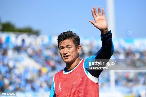 Kazuyoshi Miura of the Yokohama FC looks on during the JLeague J2 match between Yokohama FC and Tokyo Verdy at Nippatsu Mitsuzawa Stadium on June 3...