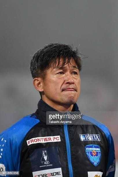 Kazuyoshi Miura of the Yokohama FC reacts after the JLeague J2 match between Omiya Ardija and Yokohama FC at NACK 5 Stadium Omiya on June 10 2018 in...