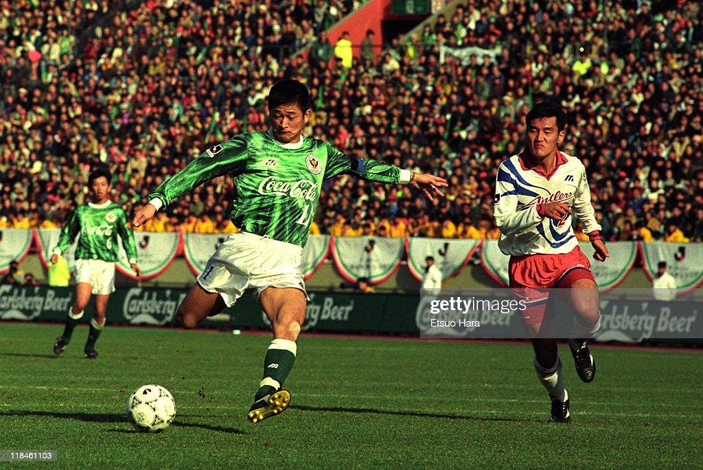 Kazuyoshi Miura of Verdy Kawasaki takes a shot at goal during the Suntory Championship second leg match between Verdy Kawasaki and Kashima Antlers at the National Stadium on January 16, 1994 in Tokyo, Japan.