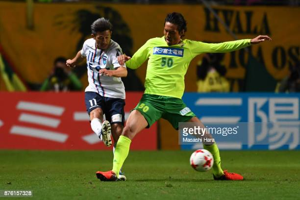 Kazuyoshi Miura of Yokohama FC and Hiroshi Ibusuki of JEF United Chiba compete for the ball during the JLeague J2 match between JEF United Chiba and...
