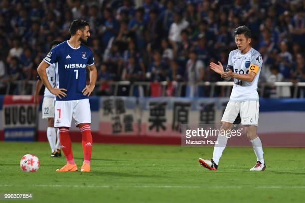 Kazuyoshi Miura of Yokohama FC and Hugo Vieira of Yokohama FMarinos look on during the Emperor's Cup third round match between Yokohama FMarinos and...