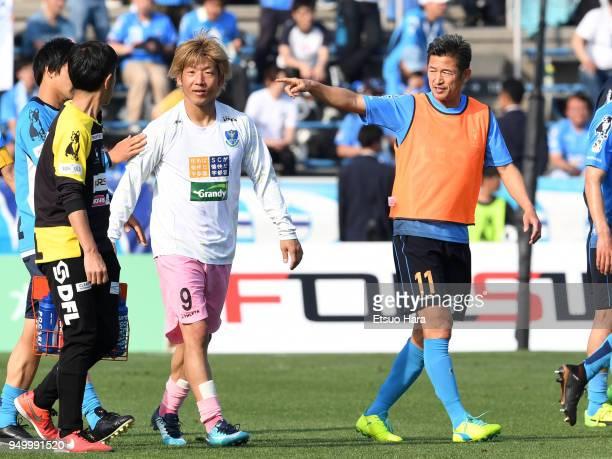Kazuyoshi Miura of Yokohama FC and Masashi Oguro of Tochigi SC are seen after the JLeague J2 match between Yokohama FC and Tochigi SC at Nippatsu...