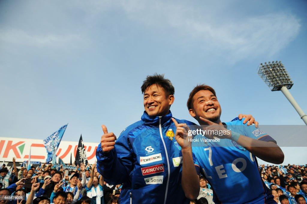 Yokohama FC v Matsumoto Yamaga - J.League J2