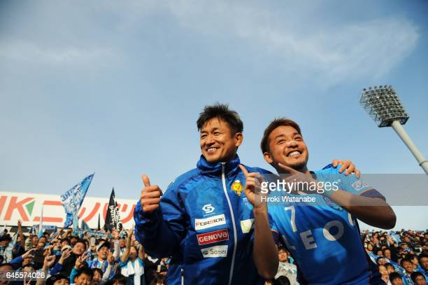 Kazuyoshi Miura of Yokohama FC and Naoki Nomura of Yokohama FC pose for photograph after the JLeague J2 match between Yokohama FC and Matsumoto...