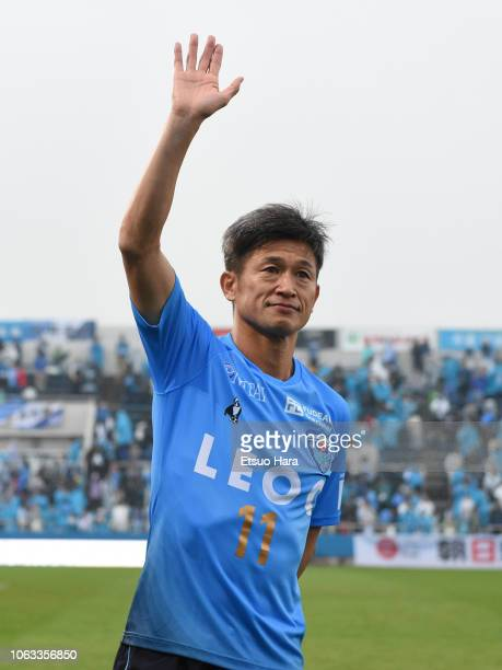 Kazuyoshi Miura of Yokohama FC applauds fans after the JLeague J2 match between Yokohama FC and Oita Trinita at Nippatsu Mitsuzawa Stadium on...