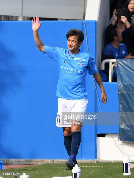 Kazuyoshi Miura of Yokohama FC applauds fans during the J.League J2 match between Yokohama FC and Avispa Fukuoka at Nippatsu Mitsuzawa Stadium on...