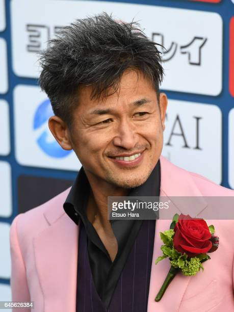 Kazuyoshi Miura of Yokohama FC celebrates his 50th birthday after the JLeague J2 match between Yokohama FC and Matsumoto Yamaga at Nippatsu Mitsuzawa...