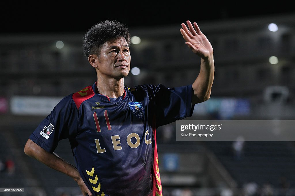 Kazuyoshi Miura of Yokohama FC celebrates the 4-2 win after the J. League 2 match between Yokohama F.C. and Kamatamare Sanuki at the Nippatsu Mitsuzawa Stadium on August 17, 2014 in Yokohama, Japan.