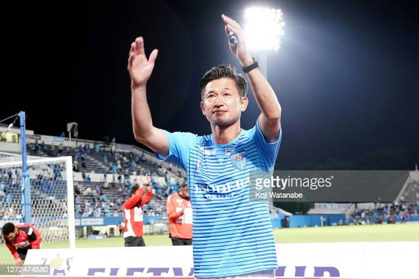 Kazuyoshi Miura of Yokohama FC celebrates the win after the J.League Meiji Yasuda J1 match between Yokohama FC and Nagoya Grampus at NHK Spring...