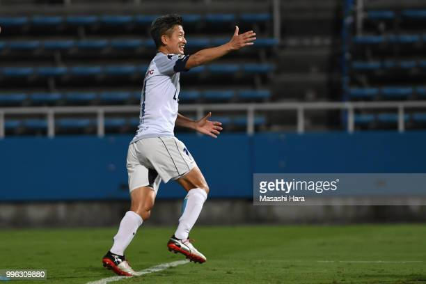 Kazuyoshi Miura of Yokohama FC celebrates their first goal during the Emperor's Cup third round match between Yokohama FMarinos and Yokohama FC at...