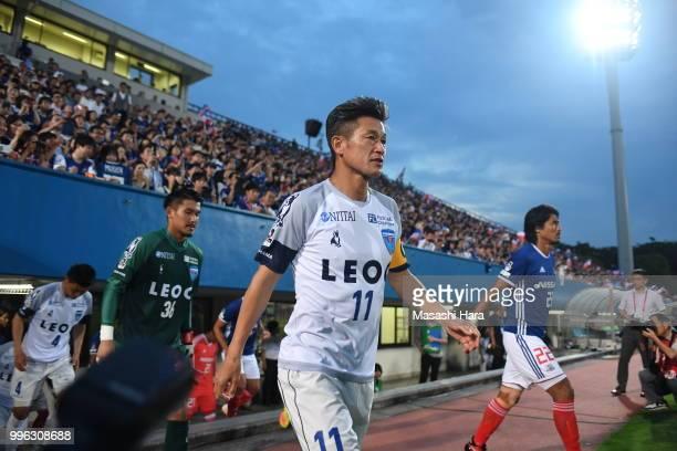 Kazuyoshi Miura of Yokohama FC enter the pitch prior to the Emperor's Cup third round match between Yokohama FMarinos and Yokohama FC at Nippatsu...