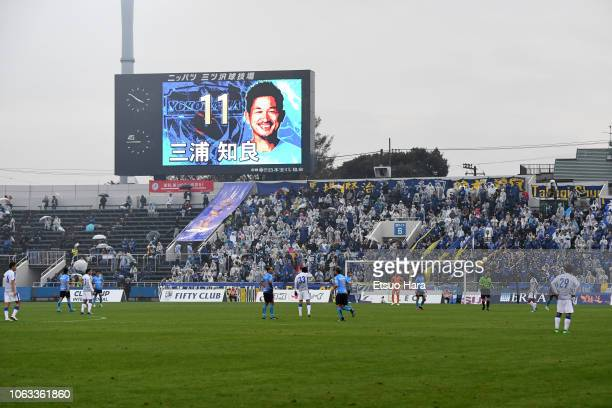Kazuyoshi Miura of Yokohama FC enters the pitch during the JLeague J2 match between Yokohama FC and Oita Trinita at Nippatsu Mitsuzawa Stadium on...