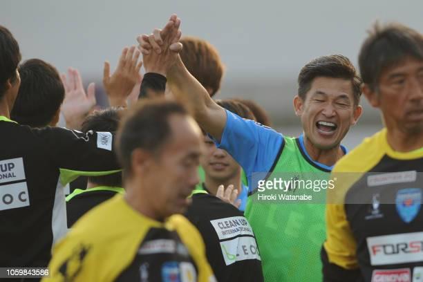 Kazuyoshi Miura of Yokohama FC gestures after the JLeague J2 match between Yokohama FC and Fagiano Okayama at Nippatsu Mitsuzawa Stadium on November...