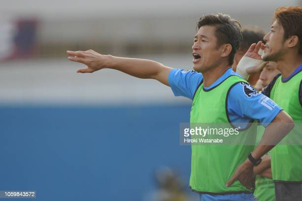 Kazuyoshi Miura of Yokohama FC gestures during the JLeague J2 match between Yokohama FC and Fagiano Okayama at Nippatsu Mitsuzawa Stadium on November...