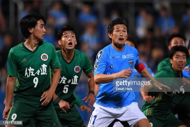 Kazuyoshi Miura of Yokohama FC in action during the 99th Emperor's Cup second round match between Yokohama FC and Sendai University at Nippatsu...