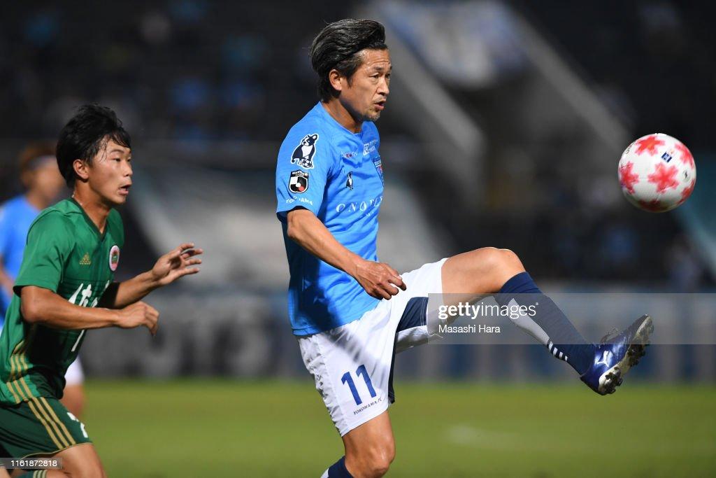 Yokohama FC v Sendai University - 99th Emperor's Cup 2nd Round : News Photo