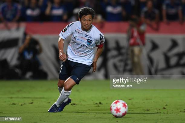 Kazuyoshi Miura of Yokohama FC in action during the 99th Emperor's Cup third round match between Yokohama F.Marinos and Yokohama FC at Nippatsu...